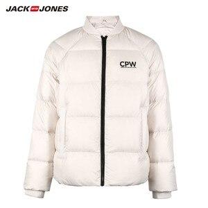 Image 2 - JackJones Mens Winter Baseball Collar Short Warm Down Jacket Style 218412544