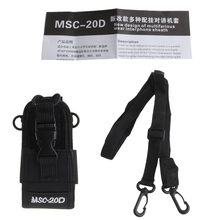 MSC-20D Radio Case Holder for Baofeng UV3R+Plus Puxing PX-777 Plus PX888 K A194(China)