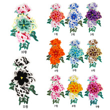 New Large Floral Flower Embroidery Applique Patches Sew on Pacthes Lace Fabric Motif Clothes Decorated DIY Sewing Supplies