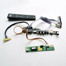 Для LP150X08-TLA7/TLA8 LVDS 1CCFL 30Pin T. V56 привод карты плата HDMI VGA USB AV RF ЖК-панель монитор клавиатура+ пульт+ инвертор комплект