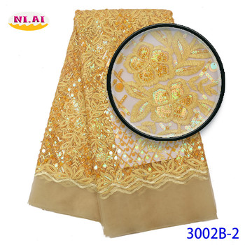 Arfican Sequin Lace Fabric Dresses, Newest Embroidery Lace Wedding Fabric, Latest Bridal Yellow Lace Material Mr3002b