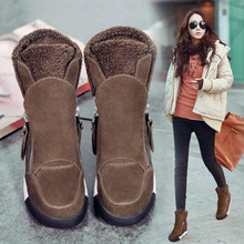 DM22 Snow Boots Winter Boots Women Shoes Woman Boots Fashion Wedges Increased