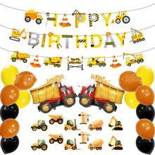 Детские вечерние украшения, набор для строительства грузовика, тема для новорожденных мальчиков, вечеринка на день рождения, вечерние украшения для мальчиков