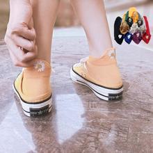 Conjunto de 5 pares de calcetines tobilleros de algodón para mujer, estilo coreano, daisy Kawaii, bonitos, a la moda