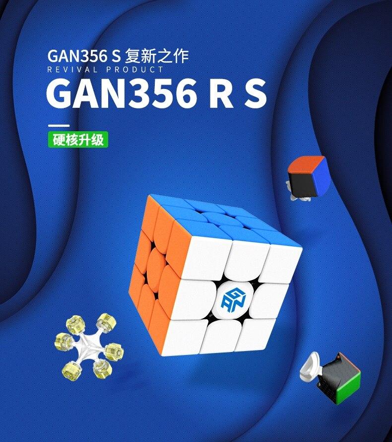 Sıcak satış orijinal Gan356 R güncellenmiş RS 3x3x3 küp Gans 356R sihirli küp profesyonel GAN 356 R 3x3 hız büküm eğitici oyuncaklar