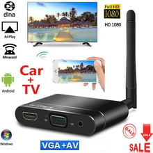 Автомобильный тв-стик Mira, Miracast Airplay, DLNA экран, зеркальное отображение Wi-Fi, Dongles, беспроводные HDMI-совместимые + VGA + RCA AV Android Ios