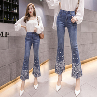 Flare Pants Women Female Autumn New Korean Version of the High Waist Was Thin Nail Beads Nine Pants Jeans Denim Women