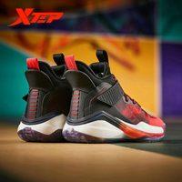Tênis de basquete masculino da série xtep evil 2020 primavera high-top colorido masculino 980119121269