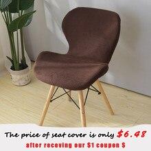Élastique maison salle à manger housse de chaise en cuir tabouret housse universelle chaise coussin intégré dossier Simple bureau funda de silla