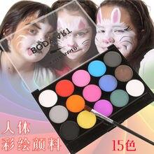 Краска для лица 15 цветов краска Хэллоуина Вечерние боди арта