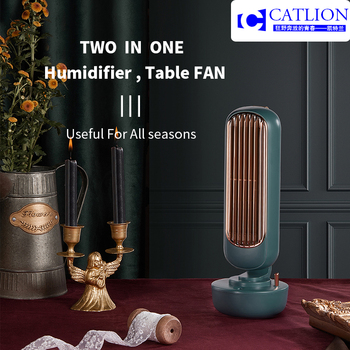 humidification tower fan creative two-in-one spray desktop USB integrated  portable air conditioner  rechargeable table fan usb and micro usb two in one colorful mini phone fan green
