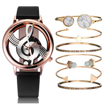 Antique Bracelet Watch For Women Jewelry 7pcs Set Hollow Music Note PU Leather Brand Luxury Quartz Watch Women Wristwatches Gold stunning rhinestone music note guitar shape hollow out bracelet for women
