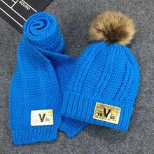 Детская Зимняя Вязаная Шапка-бини с помпоном, с теплой подкладкой, комплект с длинным шарфом, высокое качество, новинка