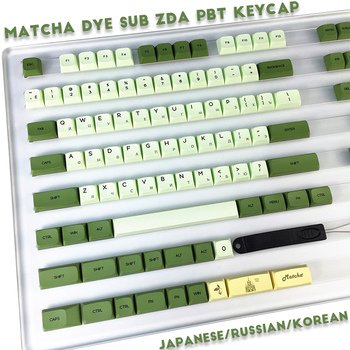 124 keys Matcha Dye Sub ZDA PBT Keycap Japanese Russian Korean for mechanical keyboard For MX Keyboard ansi GH60 61 GK64 ID80 1