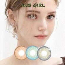 2 шт/пара синий круг контактные линзы Горячая Для женщин мужские