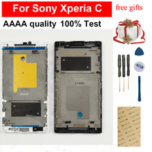 Untuk Sony Xperia C S39H S39C C2304 C2305 Frame Housing(China)