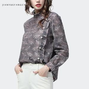 Женская кружевная блузка с длинным рукавом, винтажная Осенняя блузка серого или фиолетового цвета с принтом листьев и жемчугом, расшитая би...