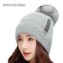 High Quality Knitted Beanie Hat Women Winter Knitted Pom Pom Hat Pompom Beanie Caps Autumn Winter Female Hats for Girls