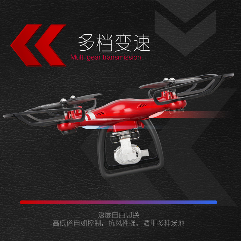 Four-axis 14-Year-Old Or Above Unmanned Aerial Vehicle Helicopter Drop-resistant Set High Remote Control Aircraft 14-Year-Old Or