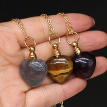 Ожерелье с подвеской из натурального камня в форме сердца тигровый
