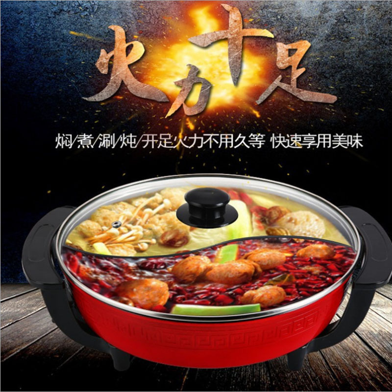 DHS Household Mandarin Duck Electric Hot Pot 6L Large-Volume Non-stick Pot Bottom Hot Pot Two-flavor Hot Pot Activity Gift