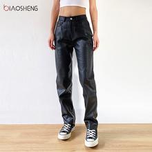 Cargo spodnie damskie czarna sztuczna skóra spodnie spodnie z wysokim stanem kieszenie moda Sexy proste spodnie Streetwear tanie tanio BIAO SHENG Faux leather Pełna długość CN (pochodzenie) Zima BS28 Stałe W STYLU ANGIELSKIM Mieszkanie REGULAR Dla osób w wieku 18-35 lat