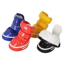 4 шт./компл. обувь для домашних собак зимняя одежда для собак зимние сапоги обувь из искусственной кожи для маленькие собачки Чихуахуа водонепроницаемый нескользящий щенок обувь для домашних животных