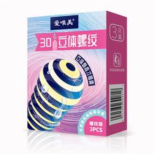 G spot prezerwatywy 3D trójwymiarowy wątek natura Sex produkty prezerwatywy gumowe Sex zabawki prezerwatywy żebrowane grube prezerwatywy unikalne produkty tanie tanio Chin kontynentalnych Standard width 52mm±2mm length ≥160mm Natural latex Gumy 3D Ribbed