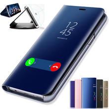 Smart Mirror Flip Stand Phone Case For Samsung A51 A71 A31 A41 A50 A72 A30 A12 A52 S21 S20 S10 S21Ultra Leather Flip Cover case
