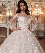 GY Full Sleeve Wedding Dress 2021 New Bridal Dress With Train Lace Up Ball Gown Princess Luxury Lace Wedding Gowns Customize