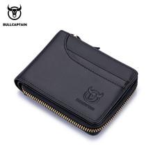 BULLCAPTAIN oryginalne męskie portfele skórzane krótkie monety kiesy mały portfel w stylu Retro skóra bydlęca skórzane etui na karty kieszeń torebka mężczyźni portfele tanie tanio Prawdziwej skóry 0 11kg Poliester 2 5cm Genuine Leather Stałe Na co dzień NCZ-029(W) Wewnętrzna kieszeń Wnętrza przedziału