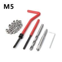 Набор для ремонта резьбы M5, 30 шт., набор ручных инструментов для ремонта автомобиля, набор инструментов для ремонта автомобилей из листового металла