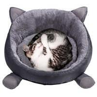 Gato de algodão cama para gatos inverno quente gato tapete bonito camas de gato redondo camas de almofada para pequeno cão canil cama de gato