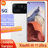 Chinese Version Xiaomi Mi 11 Ultra 5G NFC Smartphone 12GB+256GB Snapdragon 888 Octa Core 108MP Camera 5000mAh Battery Global ROM