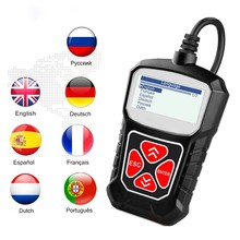 Diagnostic scanner for auto Obd2 Scanner obd 2 Automotive Universal Obdii Code Reader Scan Tools PK Elm327