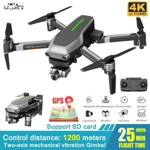 L109 PRO GPS Drone 4K ZOOM Camera Two-Axis Anti-Shake Stable Gimbal 5G WIFI RC Quadcopter