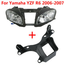 цены Motorcycle Headlight & Upper Fairing Stay Bracket For Yamaha YZF R6 YZFR6 2006 2007 Front HeadLamp
