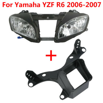 цена на Motorcycle Headlight & Upper Fairing Stay Bracket For Yamaha YZF R6 YZFR6 2006 2007 Front HeadLamp