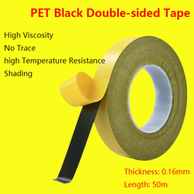 PET Double-sided Tape Ultra-Thin Seamless Black Shading Adhesive Tape LED Screen Double-Sided Adhesive Tape Strong Adhesive