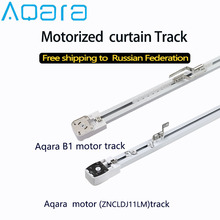 Curtain-Track Aqara Mihome Electric for Smart Free-To-Ru-Country Super-Silent