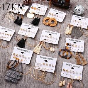 17KM Boho Shell Acrylic Drop Earrings For Women 2020 Brinco Gold Rattan Dangle Earring Set Boucle Doreille femme Fashion Jewelry