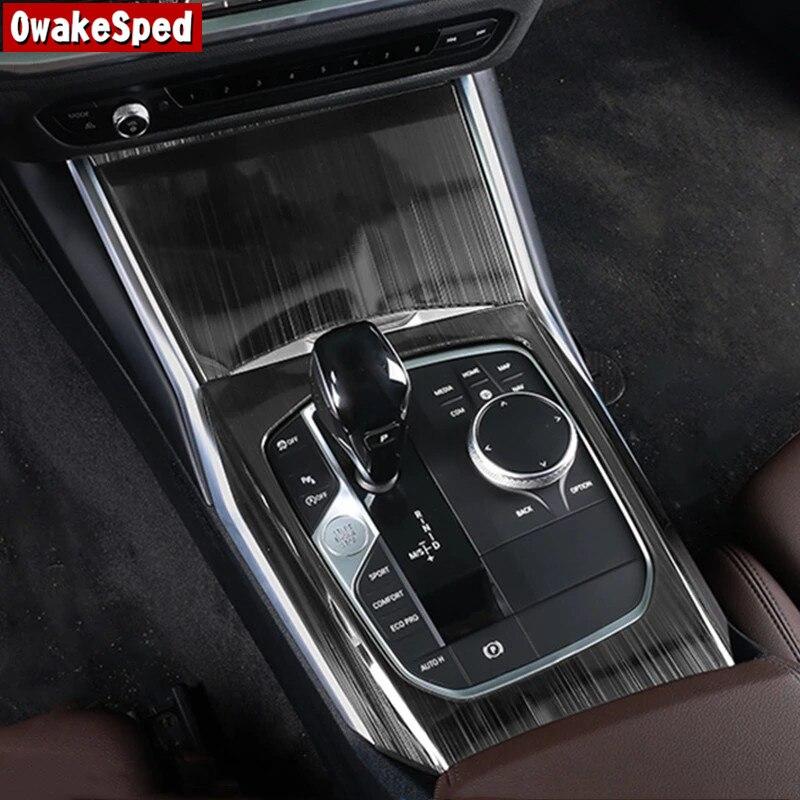 Интерьерные аксессуары для BMW 3 серии G20 G28 2020 LHD консоль из нержавеющей стали декоративная рамка для переключения передач отделка автомобиль...