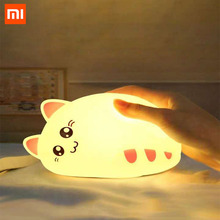 Xiaomi Kids Adult Toy Stress Reliever Cute Cat Anti Stress Ball Stress Relief Toys Gift Cute Mini Kid Gifts LED Lamp