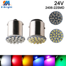 10 pces 24v 1206 22 smd lâmpadas led 1156 ba15s p21w 1157 bay15d p21/5w s25 auto turn signal luzes de freio branco indicador 176lm carro