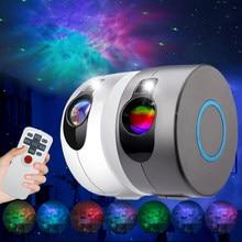 Galaxy Projector Star Light LED Night Light Nebula Projector Bedroom Decor Starry Sky Nightlight Starlight Projector