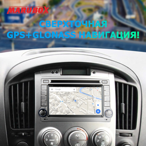 """Image 3 - Marubox PX6 Car DVD Player for Hyundai Starex, H1 2007 2016, 10"""" IPS Screen with DSP GPS Navigation Bluetooth Android 10 KD6224"""