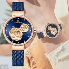NAVIFORCE الأزرق جلدية ووتش النساء ساعات كوارتز السيدات عالية الجودة للماء ساعة اليد هدية ل زوجة 2019 Relogio Feminino