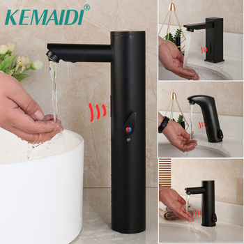 KEMAIDI Matte Black  Solid Brass Hot & Cold Water Mixer Touch-Free Infrared Tap Automatic Sensor Faucet Bathroom Basin Faucets