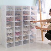 Пластиковая Складная коробка для обуви прозрачная хранения ящик
