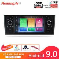 Pantalla IPS Android 9,0 Auto Radio GPS de navegación Multimedia estéreo para Fiat Grande Punto Linea 2006-2012 DVD Headunit 4G RAM